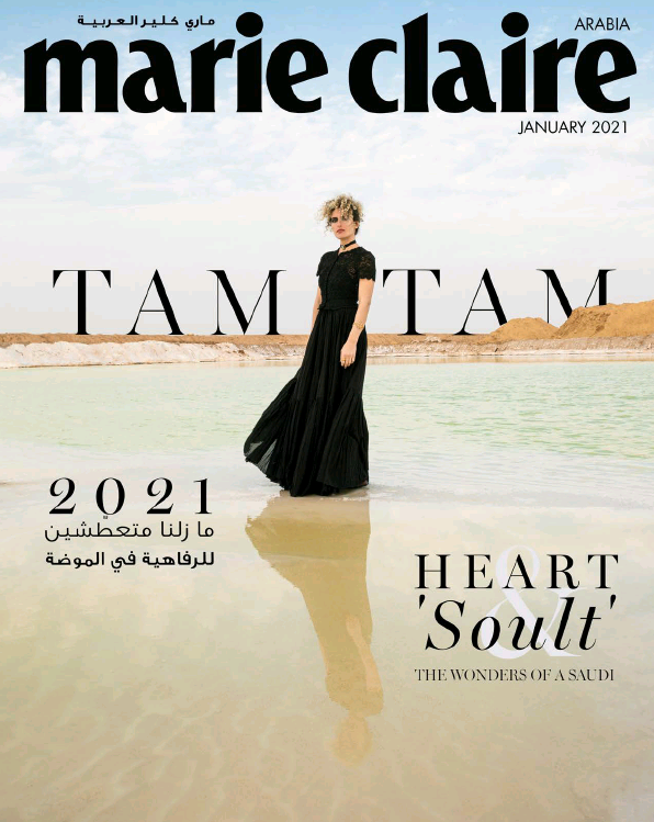 Marie Claire (Arabia)