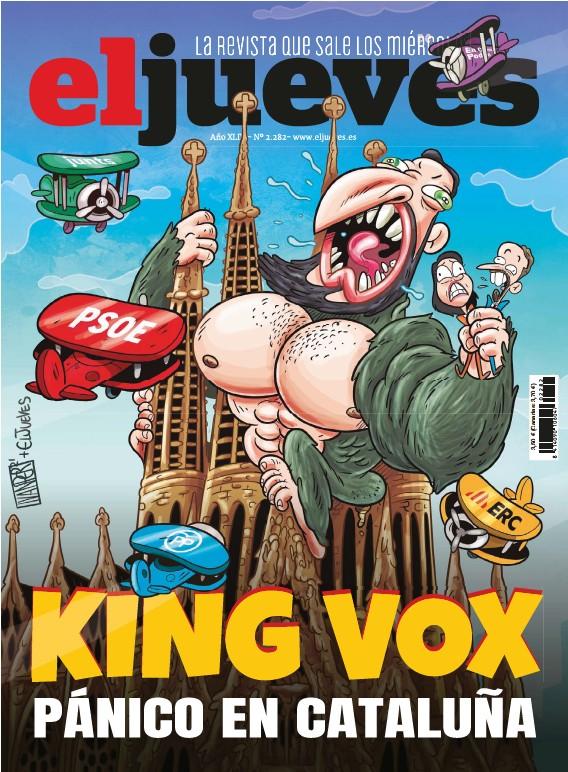 KING VOX